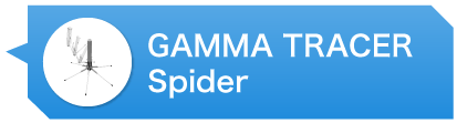 GAMMA TRACER Spider